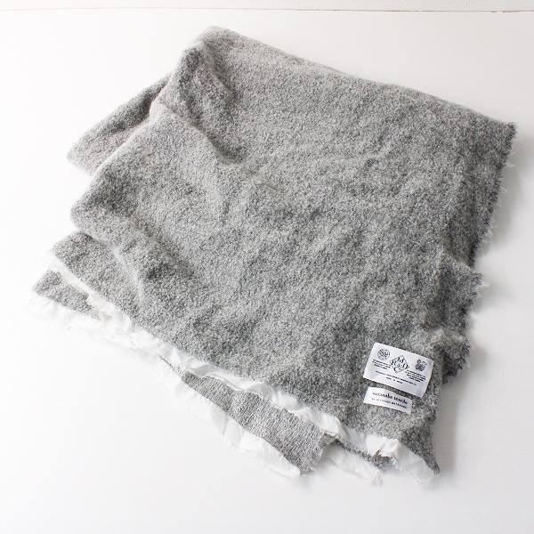 R&D.M.Co-R&D.M.Co- オールドマンズテーラー watanabe textile ウールアルパカ ブランケット