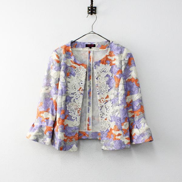 OTHERYUKI TORII ユキトリイ フラワー チュール刺繍 ノーカラージャケット