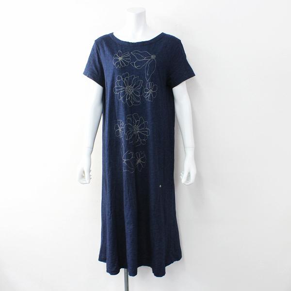 45R フォーティーファイブ インディゴ45★刺繍ワンピース