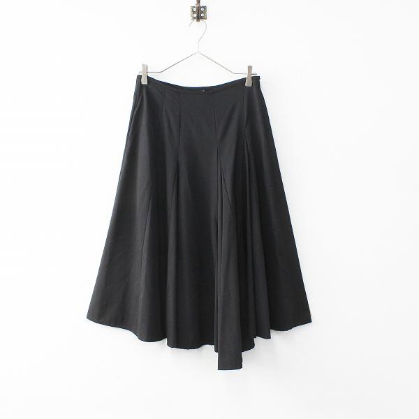 Y's Yohji YamamotoY's Yohji Yamamoto ワイズ ヨウジヤマモト ウール タック入りロングスカート