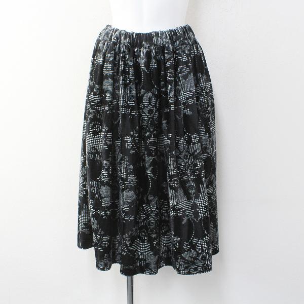 コムコム COMME des GARCONS コムデギャルソン AD2020 printed faux fur skirt グレンチェックスカート