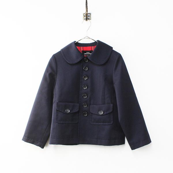 tricot COMME des GARCONS トリコ コムデギャルソン AD2017 ウール 丸襟 ジャケット