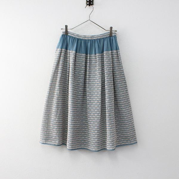 mina perhonenmina perhonen ミナペルホネン beads garden 刺繍 フレアスカート