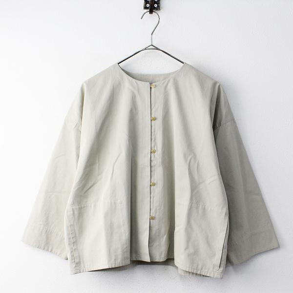 2020SS ARTS&SCIENCE アーツアンドサイエンス Flat short jacket ノーカラー コットン ジャケット