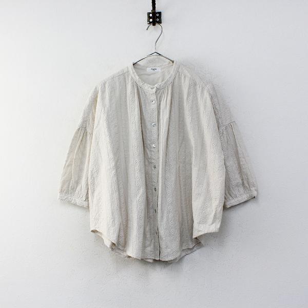 2018 marble SUD マーブルシュッド フラワー刺繍 ノーカラーシャツ