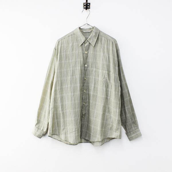 2019SS AURALEE オーラリー A9SS01GC SUPER LIGHT CHECK BIG SHIRTS スーパーライトチェックビッグシャツ