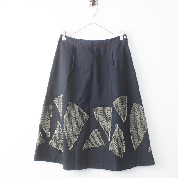 Pal'las Palace パラスパレス 柄ジャガード織り 台形スカート