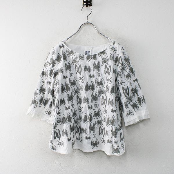 mina perhonenmina perhonen laundry ミナペルホネン ランドリー sky flower 刺繍 プルオーバー