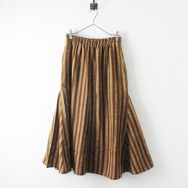 USAATO うさと 手織り 天然草木染め ストライプ織 フレアスカート