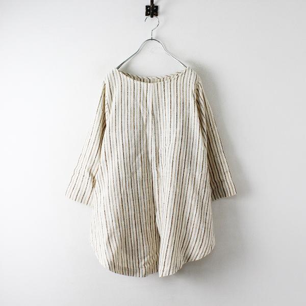 USAATO うさと 手織り 天然草木染め ストライプ織 フレアチュニック