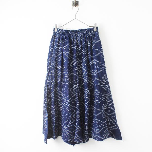 USAATO うさと 手織り インディゴ染め フレアスカート