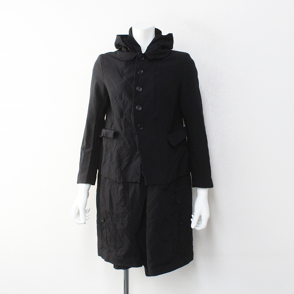 BLACK COMME des GARCONS ブラックコムデギャルソン AD2014 ポリ縮絨 レイヤード調ロングコート