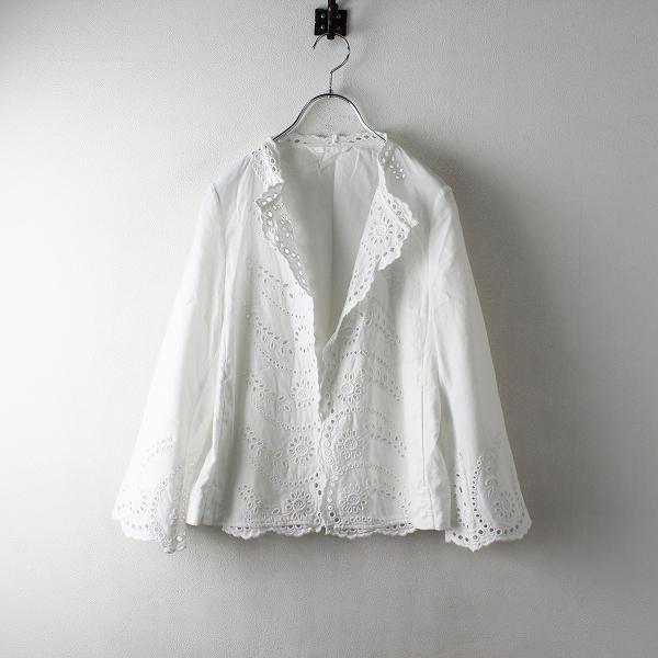 45rpm45R フォーティーファイブアール 5061009 オックスフォードのカットワークシャツジャケット