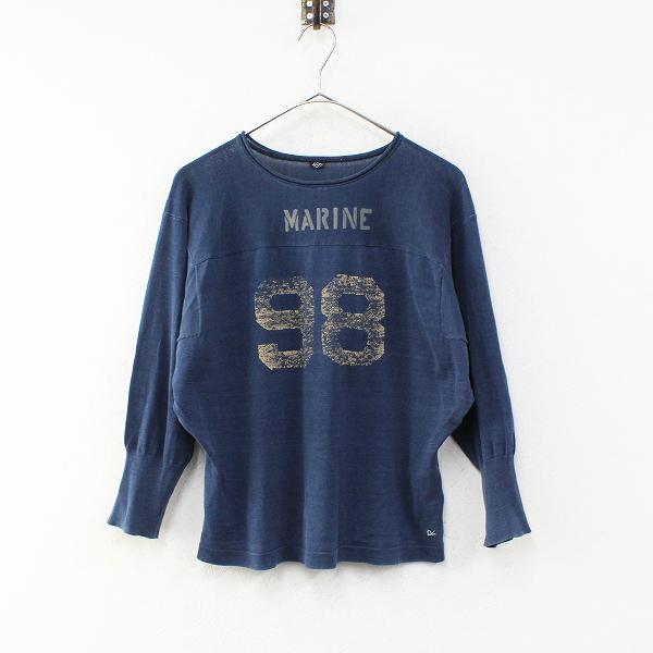 45rpm45R フォーティファイブアール 5078926 アイスコットンのアメフトTシャツ(インディゴ・加工)